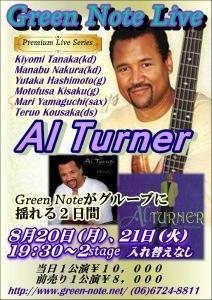 Al Turner